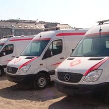 菏澤長途護送救護車出租+歡迎來電咨詢圖片