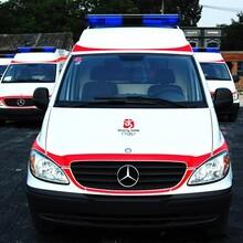 中山跨省護送救護車出租聯系電話圖片
