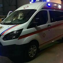 呼倫貝爾跨省護送救護車出租價格多少圖片