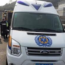 蘇州120救護車轉運電話多少圖片