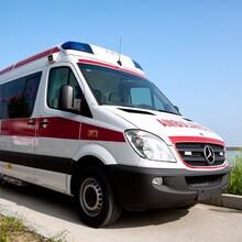 大興長途救護車聯系電話+歡迎咨詢圖片