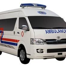 崇明)長途救護車出租咨詢電話圖片