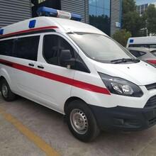 東營跨省救護車出租專業快速圖片