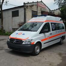 滁州長途救護車出租專業快速圖片