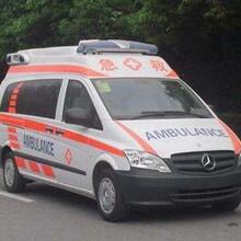 唐山)120救護車出租價格詳情圖片