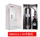 餐飲行業專用單瓶組CMDS13-1-YH型廚房自動滅火設備