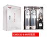 十項國家專利雙瓶組CMDS20-2-YH型廚房自動滅火設備