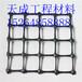 福建省福州市双向塑料土工格栅价格低,质量保证