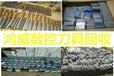 深圳龙岗《钨钢铣刀》钨钢刀具回收废刀具价格钨钢刀具回收