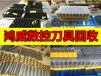 茂名合金刀粒鎢鋼鉆頭鎢鋼鉆頭廠家