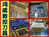 广东河源钨钢边料钨钢刀具回收钨钢刀具回收公司
