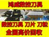 台湾花莲县废钨钢哪里回收?钨棒钨棒价格