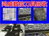 重慶高新區PCB鉆頭鎢鐵鎢鐵價格