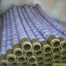 青海西宁中联3米高压耐磨车载混凝土泵车泵管厂家