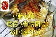 宜春海鲜烧烤的做法大全海鲜烧烤培训哪有顶正