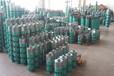 青岛潜水泵销售维修安装
