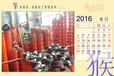 青岛潜水泵厂家直销150QJ175QJ200QJ250QJ300QJ