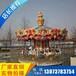 豪华旋转木马儿童世界儿时的记忆郑州金山游乐设备
