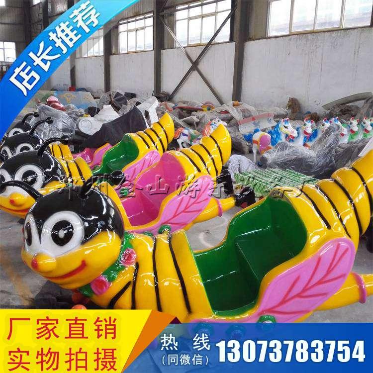弹跳蜜蜂儿童游乐设备新型旋转小蜜蜂多少钱金山厂家直销