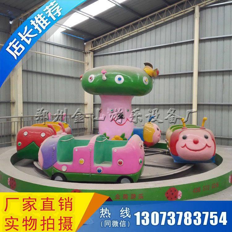 现货瓢虫乐园全套价格新型瓢虫乐园儿童室外游乐设施