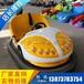 兒童電動玩具電瓶式碰碰車價格兒童游樂碰碰車全套價格