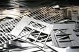 深圳龙华不锈钢回收:304,201···