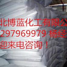 湖北偏磷酸镁生产厂家价格