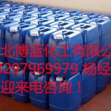 湖北次氯酸钠漂白水生产厂家价格