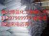 武漢優質除垢劑生產廠家供應商