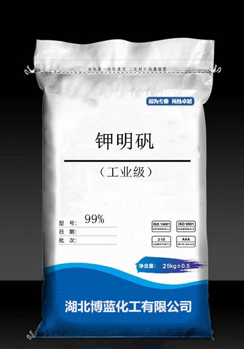 钾明矾湖北武汉生产厂家电话