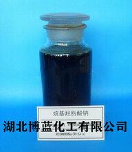 烷基羟肟酸钠选矿捕收剂药剂生产厂家烷基羟肟酸钠价格行情图片