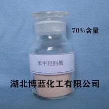 苯甲羟肟酸选矿捕收剂药剂生产厂家苯甲羟肟酸价格行情图片