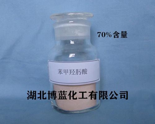 选矿捕收剂药剂苯甲羟肟酸生产厂家