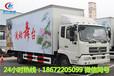 江苏扬州专业流动舞台车厂家直销专用车销售
