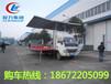福建福州专用福田舞台车厂家直销舞台车12年专用车