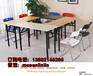 淄博电脑长条桌哪里有卖的会展桌批发招聘现场桌厂家世林家具厂