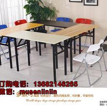 唐山长条桌批发电脑长条桌厂家办公桌价格世林家具厂