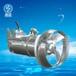 QJB10/12-620/3-480潜水搅拌机