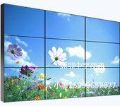 深圳中宇视通三星液晶拼接屏专业生产高清拼接屏厂家55寸高清屏