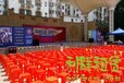 深圳龙岗塑料凳子四方胶凳工厂年会胶凳出租赁