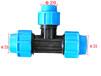 异径三通PE管快接外连管件微喷滴灌管配件快速锁紧变径接头