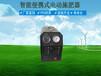电动施肥器追肥器农业灌溉饲料机撒化肥电动播种机撒肥料机包邮