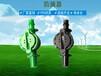 温室灌溉灌溉防滴器喷头灌溉止漏阀吊挂微喷头养殖场降温雾化