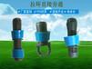 新款节水灌溉设备拉环直接浇花器懒人滴灌设备大棚雾化喷头