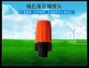 新款节水灌溉设备大棚温室喷灌雾化旋转橘色雾化微喷头