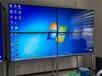 宁夏中卫46寸液晶拼接屏监控系统显示形象展示显示屏