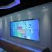 青海西宁46寸55寸LCD液晶拼接屏超窄边无缝拼接