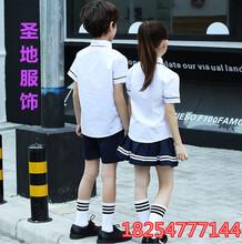 圣地服饰来样品定做加工各类中小学生四季校服园服演出服装