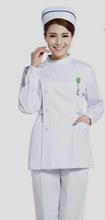 曲阜圣地服饰订做新款护士服美容服药店专用工作服定做护士服订做护士服
