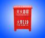 南京消防器材灭火器箱销售